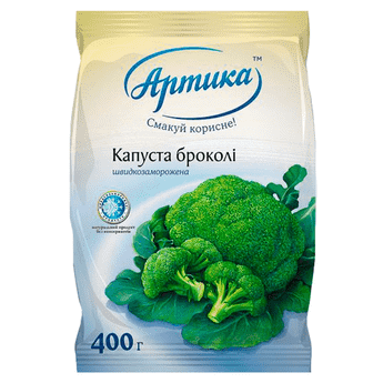 Broccoli cabbage 20-40 (Ukraine)