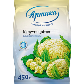 Cauliflower 20-40 (Ukraine)